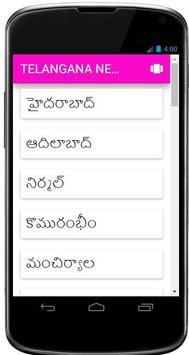 Telangana New Districts Info apk screenshot