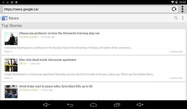 Aetherea Browser apk screenshot