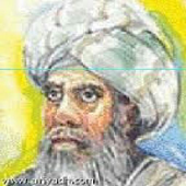 AlJahiz icon