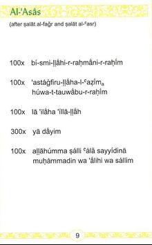 Al Salatu Al Muhammadiya apk screenshot