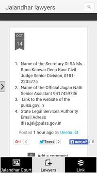 Amritsar Courts apk screenshot