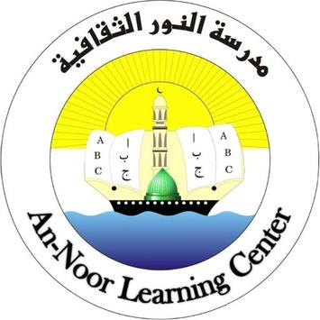Annoor Learning poster