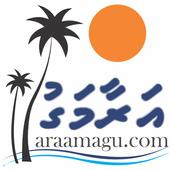Araamagu icon