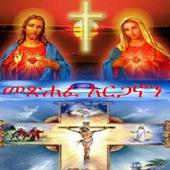 Arganon icon