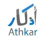 Athkar الأذكار icon