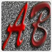 AudioBook (АВ) icon