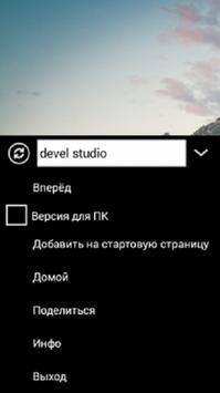 BrainBrowser apk screenshot