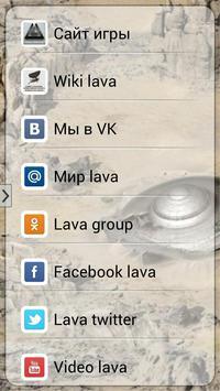 Бункер Ламантина v1.3 apk screenshot