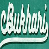 Bukhari Messenger icon