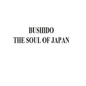 Bushido, the Soul of Japan icon