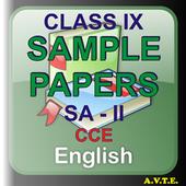 CBSE CLASS IX ENG SPAPERS SA-2 icon