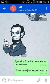 ChatoGram apk screenshot