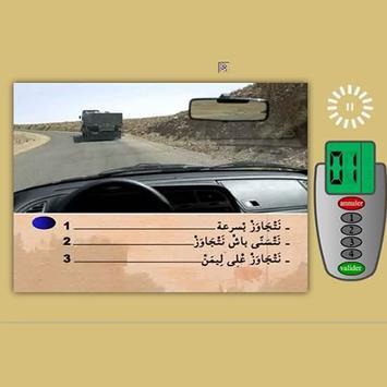 Code de la route Maroc 2015 poster