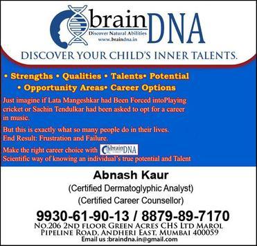 DMIT by Brain DNA apk screenshot
