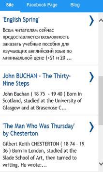 English Reading Time apk screenshot