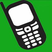 EziMessage icon