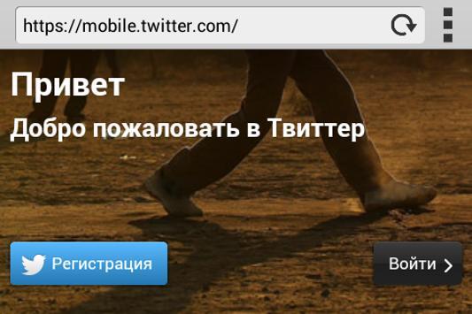 Faster Browser Ever apk screenshot