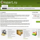 Glopart icon