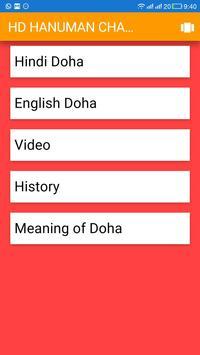 HD Hanuman Chalisa Doha poster