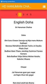 HD Hanuman Chalisa Doha apk screenshot