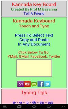 Kannada Keyboard apk screenshot