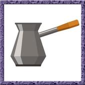 Как варить кофе в турке icon