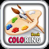 Coloring Studio icon
