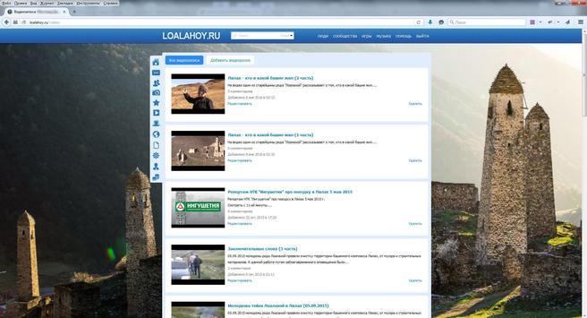 "Тейп ""Лоалахой"" apk screenshot"