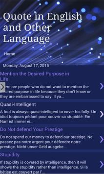 MMC Daily Quote Updated Daily apk screenshot