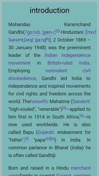Gandhi apk screenshot