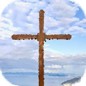 Монашеское делание icon
