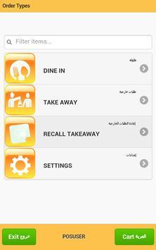MobilePOS apk screenshot