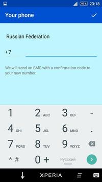 SMS messages poster