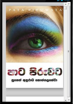 Pata Piruwata Free poster