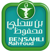 Pharmacie Bensahli Mahfoud icon