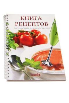 Рецепты со всего мира apk screenshot