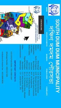 SDDM poster