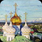 Шмелев И.С. | Лучшие сочинения icon