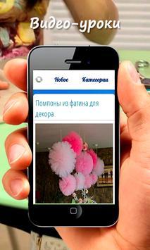 Шкатулка идей apk screenshot