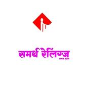 Samarth Railings icon