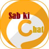 Sab Ki Chat icon