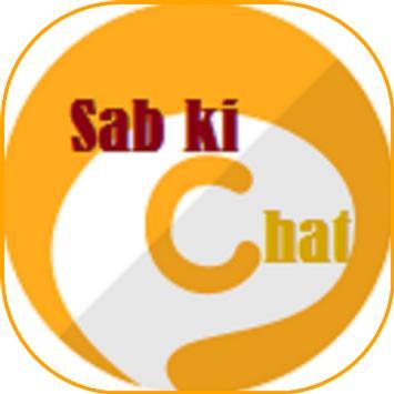 Sab Ki Chat poster