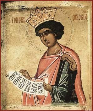 Царь Соломон | Проповедник poster