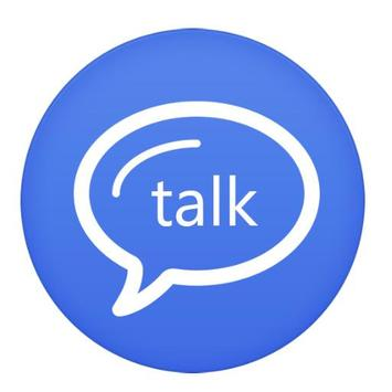 Chat tal apk screenshot