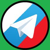 Telegram на Русском icon