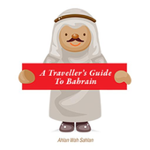 Travellers Guide to Bahrain icon
