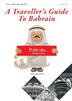 Travellers Guide to Bahrain apk screenshot