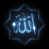 Вероубеждение праведных-1 icon