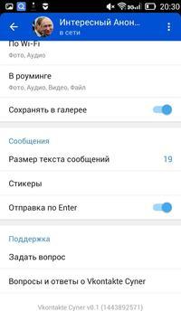 Pereskorov Life apk screenshot