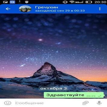 Pereskorov Life poster